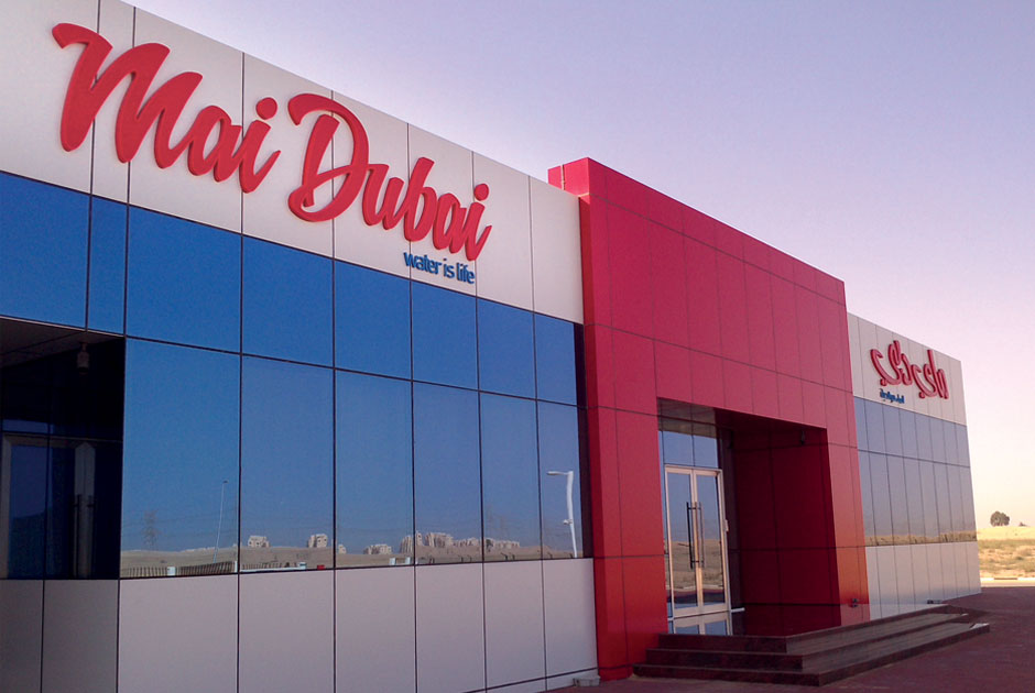 Tour virtual de la línea de embotellado Mai Dubai
