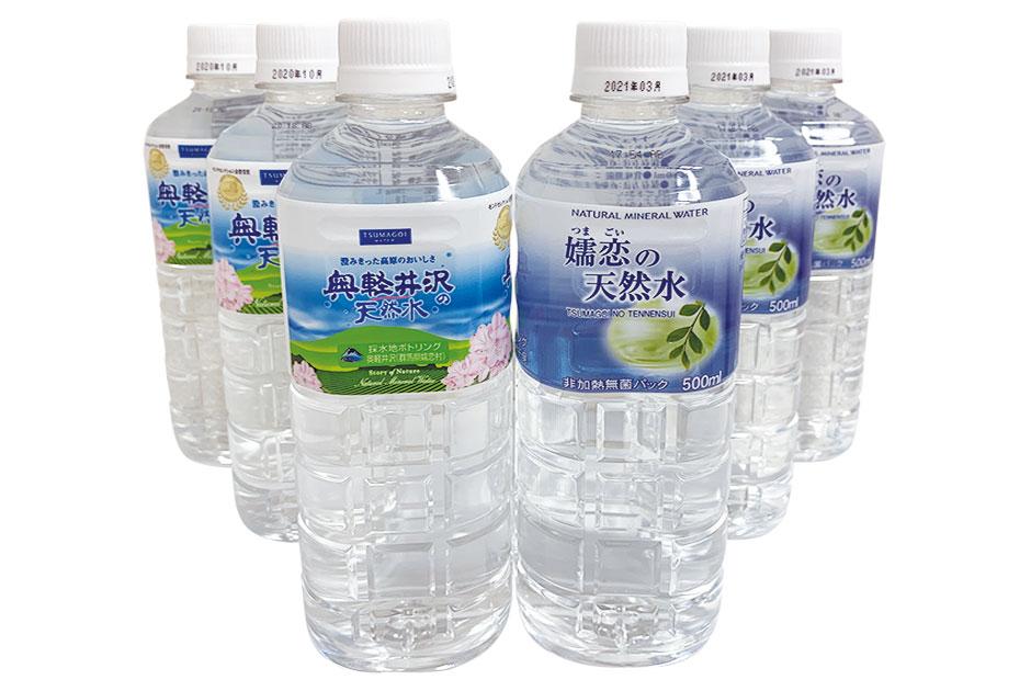 Japón - Tsumagoi Meisui Co