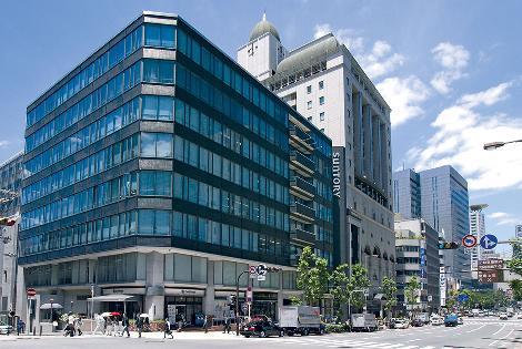 SUNTORY - JAPON