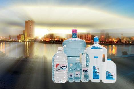 Aloyoun Water - Arabia Saudita